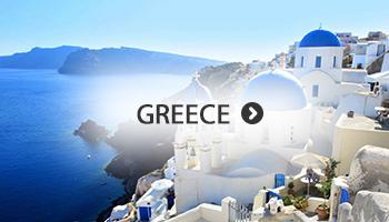 get-married-in-greece
